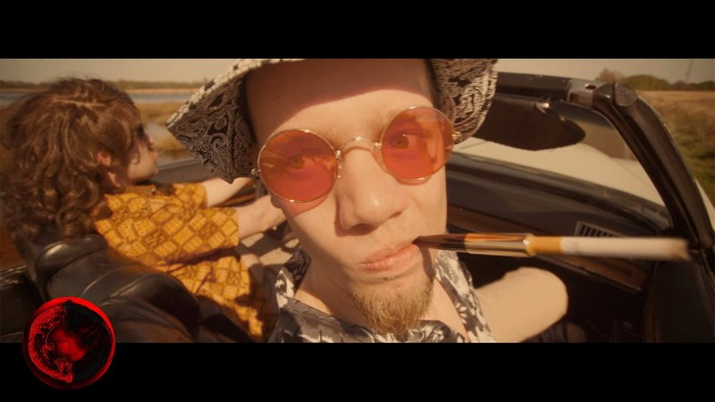 Dope D.O.D. - Ridiculous (Official Video)