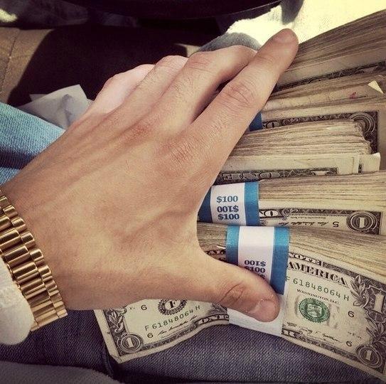 Не принимайте на свой счёт ничего, кроме денег.
