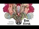 PUEL KONA - KINTU NEWEN (CD COMPLETO) Producido by @karamelosantook