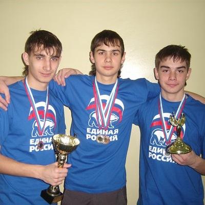 Дмитрий Сергеевич, 12 сентября 1993, Уфа, id155915409
