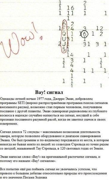 Фото №371087207 со страницы Александра Мальцева