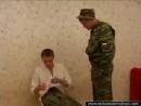Секс и Порка Русских Пареньков Теперь Ты В Армии.flv