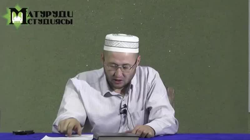 Білім алу-Ұстаз Жасұлан Жүсіпбеков