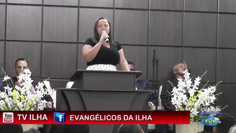 TV ILHA AO VIVO - COMPARTILHE
