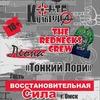 """11/04 """"РАЗНЫЙ РОК"""" в """"Агарте"""""""