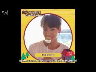 [RUS SUB][25.09.17] JTBC 'Let's Eat Dinner Together' Facebook Post (Seokjin & Jungkook)
