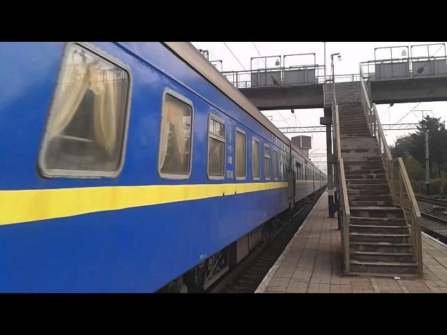 Вечерний поезд номер 023М