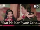 Fikar Na Kar Pyare (HD) - Mahaadev Songs - Vinod Khanna - Parveen Babi - Asha Bhosle