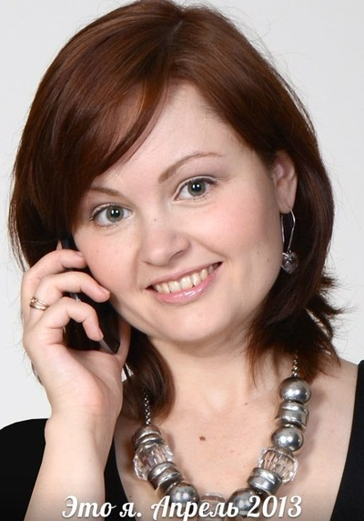 Наталья Прихотько, Москва, id1557893