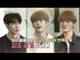 181009 NCT 127 @ Idol Room Preview