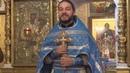Проповедь иерея Александра Насибулина на Покров Пресвятой Богородицы