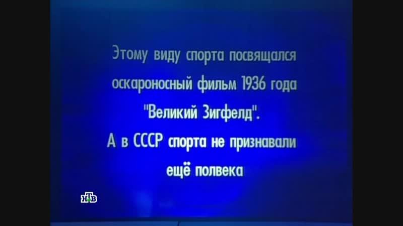 S46v23_svoya.igra_02.04.2011
