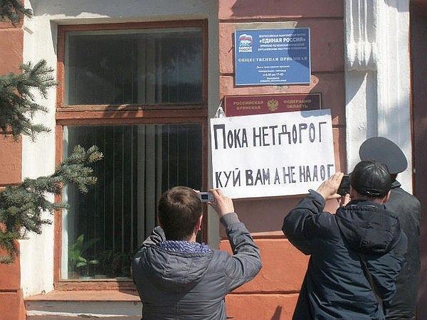 МИД призывает РФ допустить украинских врачей к Савченко - Цензор.НЕТ 8013