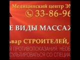 emilia_clinic_video_1528902666008.mp4