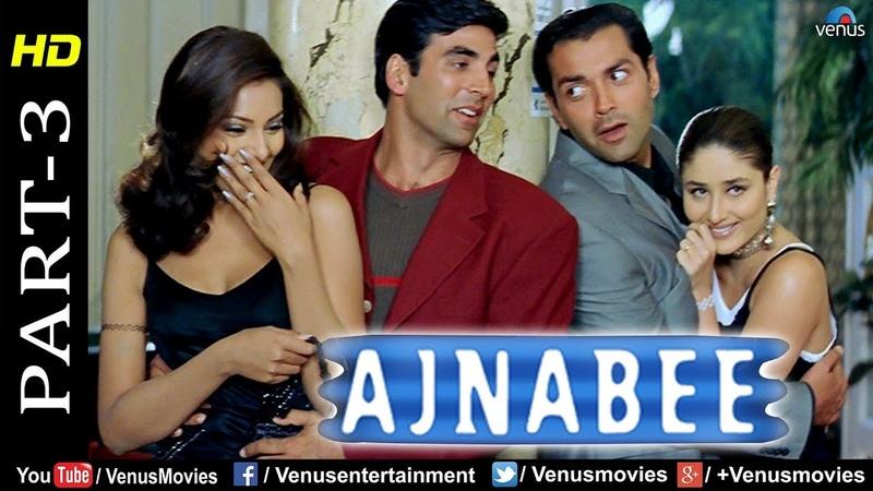 Ajnabee - Part 3   HD Movie  Akshay Kumar, Bobby Deol, Kareena Bipasha  Superhit Suspense Thriller