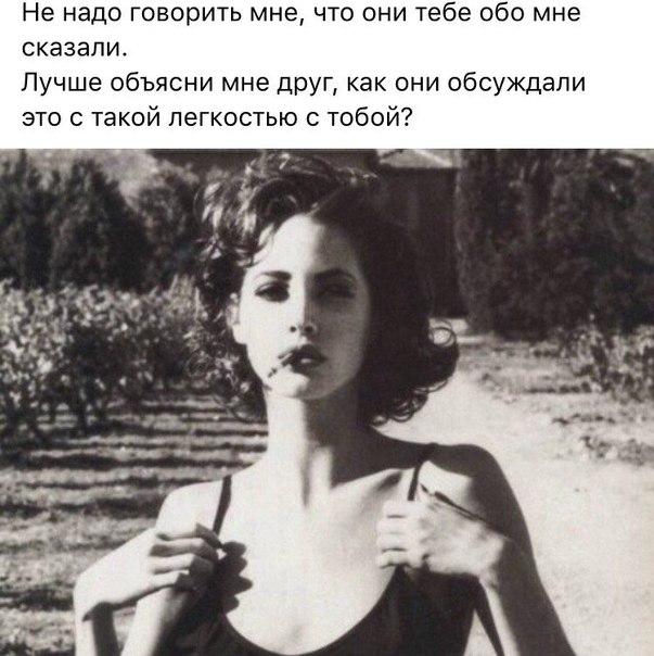 Фото №456284839 со страницы Киры Корсиковой