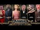 Великий Гэтсби - русский трейлер2013 HD