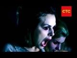 Выжить После | Премьера 18 ноября | СТС