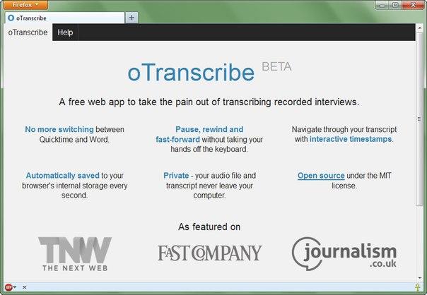 oTranscribe - лучшее решение для транскрибирования →