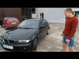 BMW для Богдана
