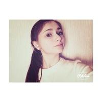 Карина Авакян