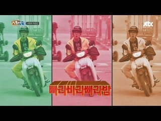 [RAW] Shinhwa Broadcast ep63 Preview(Season2 ep3)배달 멤버 정하기! 폭주족 전진에게 앤디, 짜장면 테러를! - 작은신화 3회