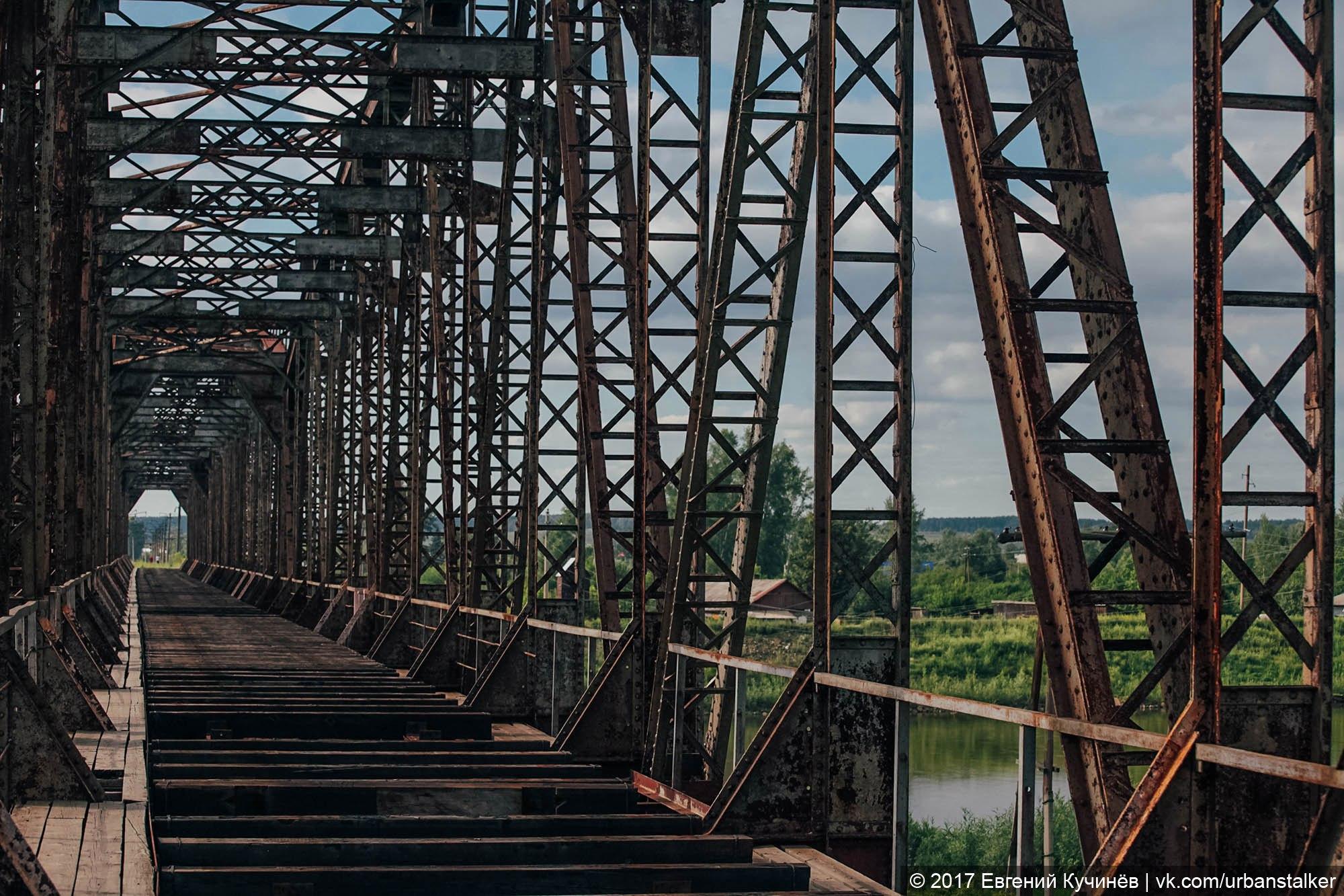 заглавном фото мостов через реку чумыш хотите
