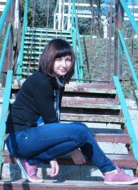 Дианка Сесканова, 10 мая , Лубны, id151458645