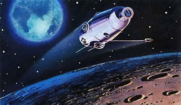фото фильм Лунный флаг