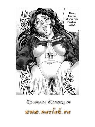 Kinjirareta Asobi - My Sister's Panties