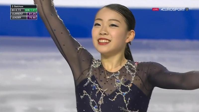 Rika KIHIRA 紀平梨花 .FS - Grand Prix Final 2018 (B.ESP)