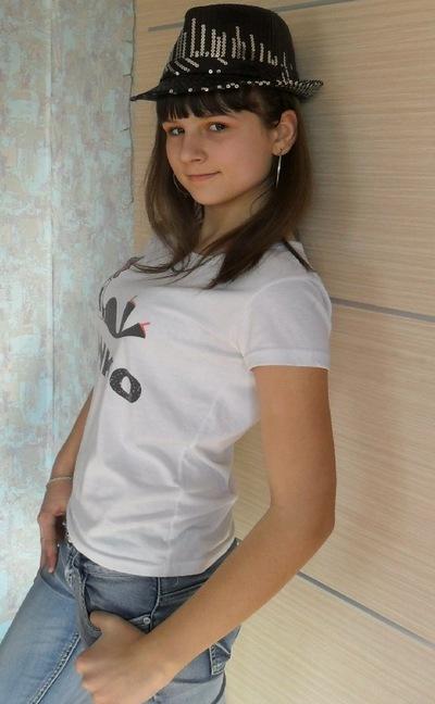 Диана Онищук, 16 декабря 1998, Хабаровск, id169307625