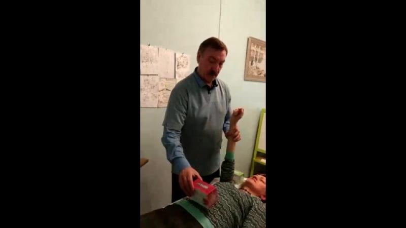 кинезиологическое тестирование фито-чаёв Ареда (Gloryon)