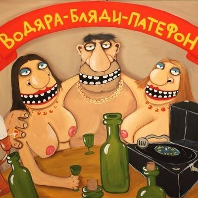 Танго Пляс, 1 февраля 1987, Санкт-Петербург, id226167825