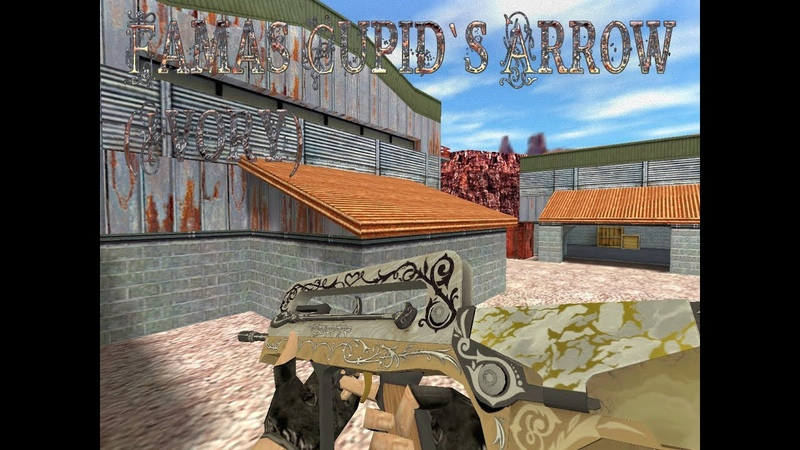 Famas Cupid's Arrow Ivory CS 1 6