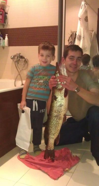 рыбак марина анатольевна