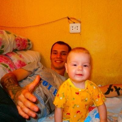 Аня Настас, 19 мая 1991, Смоленск, id94056065