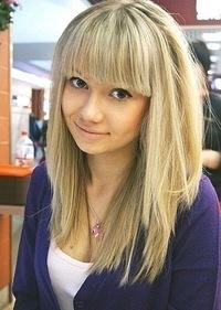 Наташа Егорова, 8 сентября 1999, Оса, id194447745