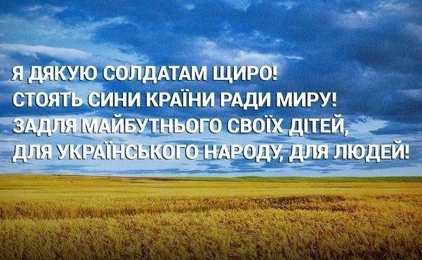 Международная организация по миграции намерена дополнительно оказать помощь 20 тыс. переселенцев в Украине - Цензор.НЕТ 1772