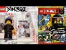 Журнал Lego Ninjago Выпуск №5 Май 2018 минифигурка Нии с копьём