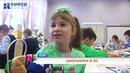 В Перми прошёл этап Всероссийской олимпиады школьников по 3D-технологиям