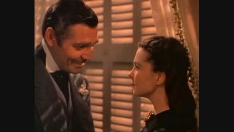 Ретт Батлер предлагает Скарлетт выйти за него замуж
