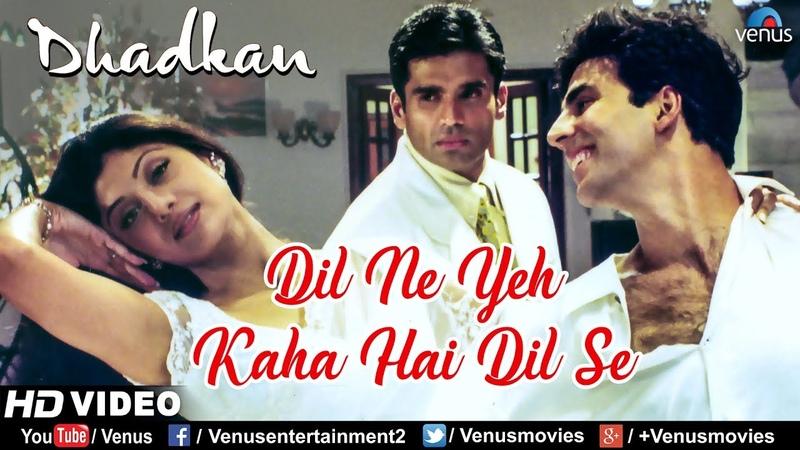 Dil Ne Yeh Kaha Hain Dil Se -HD VIDEO SONG   Alka Yagnik Sonu Nigam  Dhadkan  Hindi Romantic Song