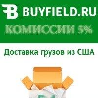 buyfield