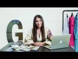 Неделя шопинга Glamour: Мария Мельникова рассказывает, как получить скидки на сайте Glamour.ru