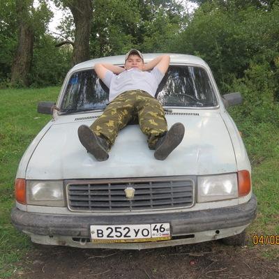 Виктор Опанасенко, 6 октября 1993, Сургут, id41640914