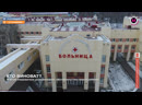 Мегаполис - Кто виноват - Ханты-Мансийск