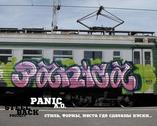 человек который рисует граффити: