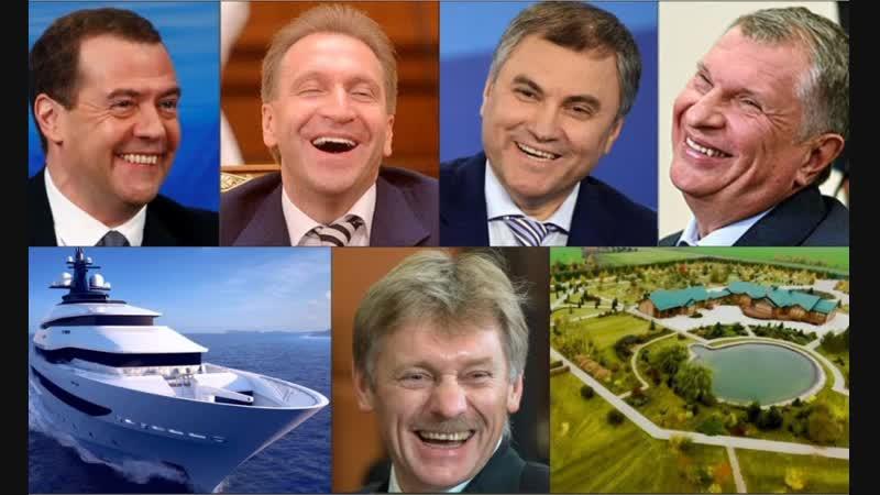Панамское досье. Российкие чиновники сквозь замочную скважину.