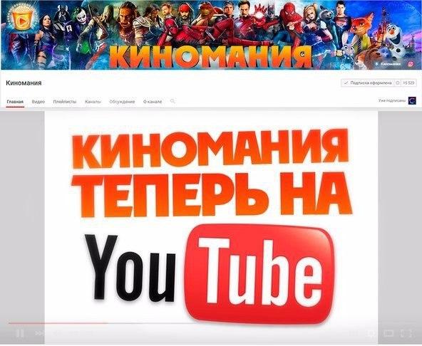 ПОДПИСЫВАЙТЕСЬ на новый, крутой ютуб-канал ?vk.cc/5tN60e